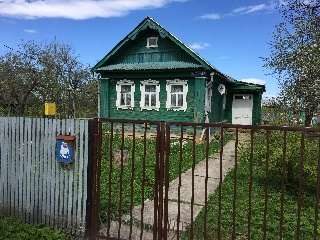 дома от конаковского агентства недвижимости 21 век